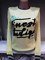 Молодежный свитерок. Свитер. Одежда. Интернет-магазин. Женская одежда. Недорого.