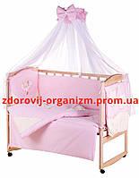 Детская постель Розовая (мишка спит на облаке) с аппликацией GOLD со вставками (8 элем.,без змеек на защите)