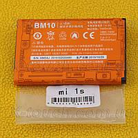 Аккумулятор для Xiaomi Mi 1S АКБ