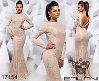 Элегантное вечернее платье размер 42,44,46