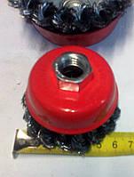 Щетки зачистные для болгарки чашечные жесткие d 65 мм M14