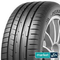 Летние Dunlop SP Sport Maxx RT 2 (265/45R21 104W)