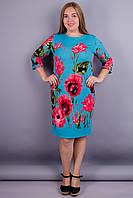 Арина француз принт. Принтованое платье супер батал. Цветок голубой.