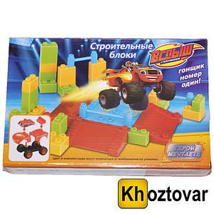 """Игрушка-конструктор для детей от 6 лет """"Вспыш и чудо-машинки"""""""