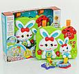 Игровая панель с функцией проектора Fivestar Toys Rabbit 2 in 1 FS-35816, фото 2