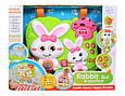 Игровая панель с функцией проектора Fivestar Toys Rabbit 2 in 1 FS-35816, фото 4