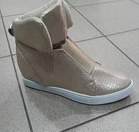 Ботинки-сникерсы