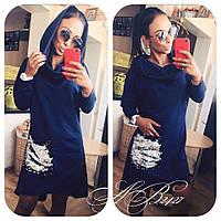 Длинное свободное ассиметричное платье с длинным рукавом и карманом в пайетках синее S M L XL