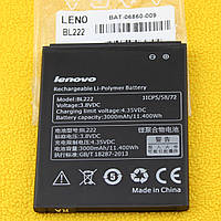 Аккумулятор для Lenovo BL222 АКБ оригинал