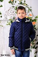 """Демисезонная куртка """"Мачо"""" для мальчика подростка  Manifik Украина"""