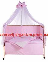 Детская постель розовая (мишка стоит с коричневым сердцем) с аппликацией GOLD со вставками (8 элем.,без змеек