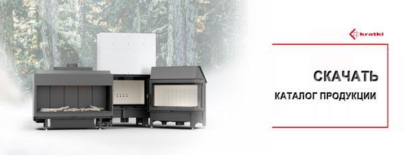 Скачать каталог продукции Kratki