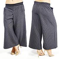 """Графитовые брюки """"Портленд"""", батал"""
