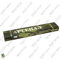 Электроды сварочные Арсенал АНО-4 Ø 3 мм 5 кг