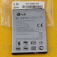 Аккумулятор для LG BL 53YH АКБ оригинал