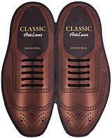Шнурки силиконовые для обуви AntiLaces Classic Черный 40мм, CB40