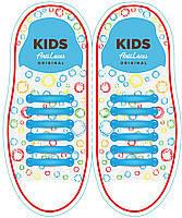 Шнурки силиконовые для обуви AntiLaces Kids Голубой 38мм, KLBI38