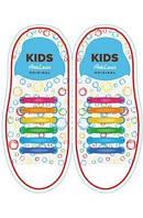 Шнурки силиконовые для обуви AntiLaces Kids Радуга 38мм, KRBW38