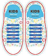 Шнурки силиконовые для обуви AntiLaces Kids Синий 38мм, KBI38