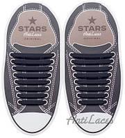 Шнурки силиконовые для обуви AntiLaces Start Черный 38-68мм, SB