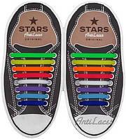 Шнурки силиконовые для обуви AntiLaces Start Радуга 38-68мм, SRBW