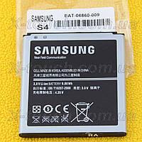Аккумулятор для Samsung S4 АКБ оригинал