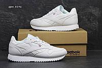 Женские кроссовки Reebok Classic белые 3196