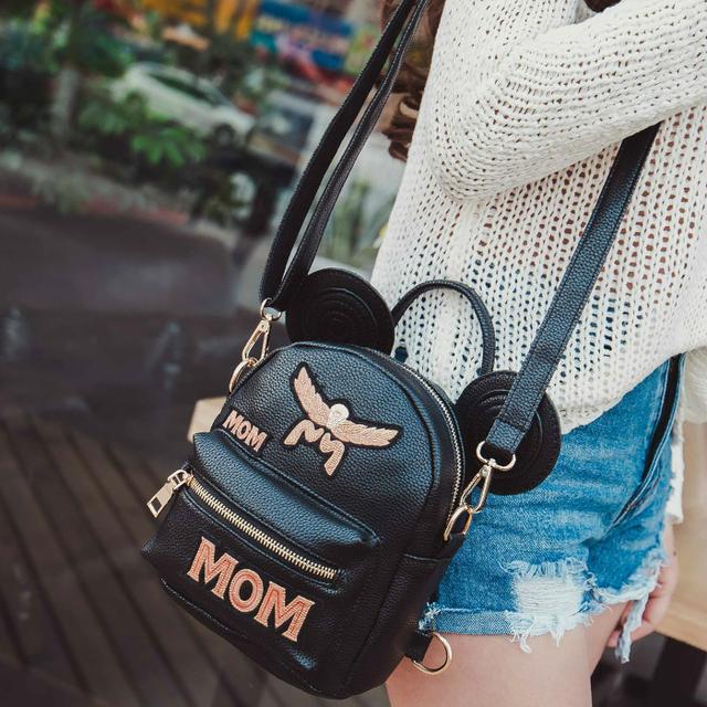 Стильный рюкзак с нашивками
