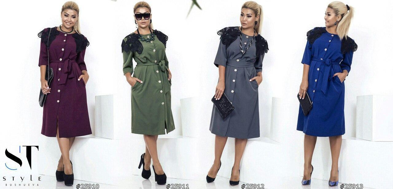 2e5963d764726 Платье-халат больших размеров Цвета 631 БВ - Интернет - магазин одежды  Mixton в Одессе