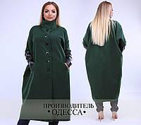 Объемное женское пальто бутылочно-зеленого цвета с воротником-стойкой на пуговицах длинной по колена рукава от локтя до запястья кожаные черного цвета