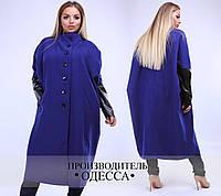 Объемное женское пальто синего цвета с воротником-стойкой на пуговицах длинной по колена рукава от локтя до запястья кожаные черного цвета