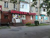 Продажа коммерческой недвижимости Мира проспект 5 (Днепровский р-н)