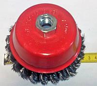 Металлическая щетка болгарка жесткая проволока 125 мм M14 чашечная