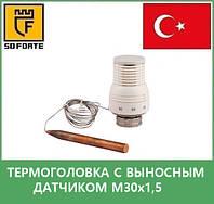 Термоголовка с выносным датчиком M30x1,5