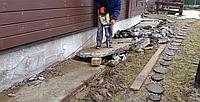 Демонтажные работы : демонтаж бетона; демонтаж стен;демонтаж домов .