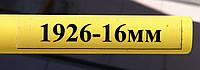 Горизонтальные жалюзи 16 мм 1926 Желтый