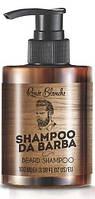 Шампунь для бороды Shampoo da barba Renee Blanche 100 мл