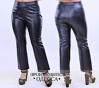 Женские брюки темно-синего цвета из кожи-стрейч с Металлическим золотым логотипом впереди
