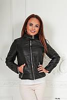 Женская куртка на синтепоне короткая 728 (50)