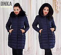 Женское зимнее теплое  пальто    размер 48-50, 50-52, 52-54,54-56