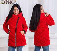 Теплая зимняя женская куртка   размер 48-50, 50-52, 52-54,54-56,56-58,58-60