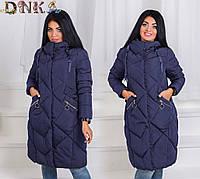 Теплое зимнее женское пальто  холлофайбер  размер 48-50, 50-52, 52-54,54-56,56-58,58-60