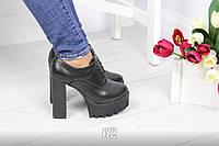 Туфли на шурочках