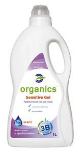Пробиотический гель для стирки Сенситив. Для детских вещей и при чувствительной коже