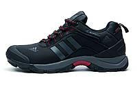 Кроссовки Adidas Climaproof мужские, черные р. 41