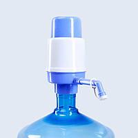 """Помпа для воды Lilu econom (мягкая упаковка) """"0203"""" Lilu"""