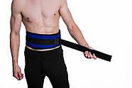 """Атлетичний Пояс тканинній """"Wide"""" синій, фото 3"""