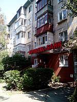 Симиренко 5 (Святошинский р-н)