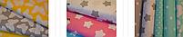 Бортики в ліжечко - 4 сторони зі слоником, фото 9