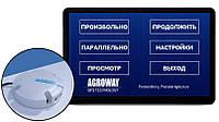 Система параллельного вождения AgroWay 380